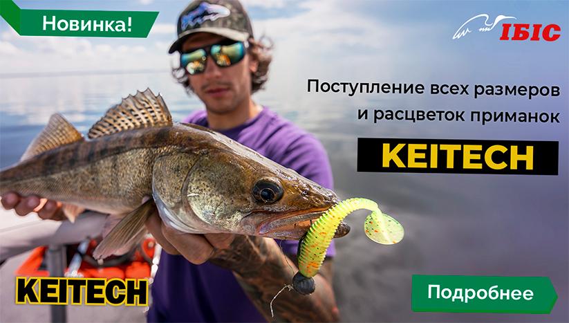 Акции на товары для рыбалки