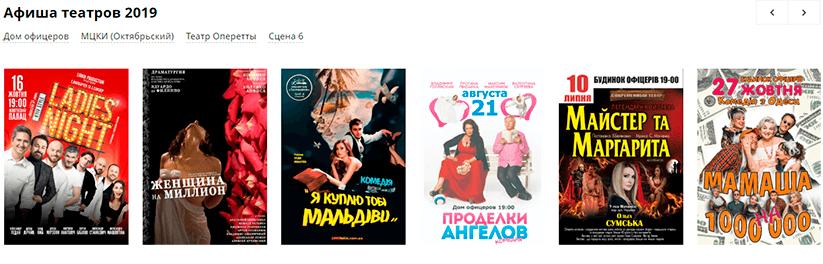Афиша karabas.com