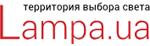 Акции Lampa.ua