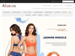 Интернет-магазин Alisa.ua