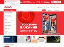 Интернет-магазин Allo.ua
