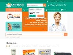 Интернет-магазин Аптека24