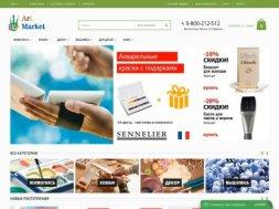 Интернет-магазин Art market