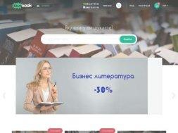 Интернет-магазин Bambook