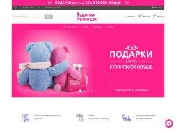 Интернет-магазин Будинок іграшок