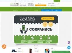 Интернет-магазин Bigmag