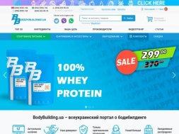 Интернет-магазин Bodybuilding.ua