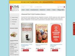 Интернет-магазин Bookclub.ua