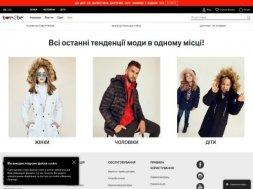 Интернет-магазин Born2be