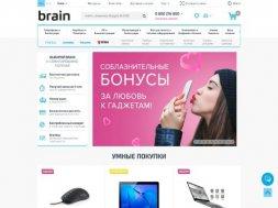 Интернет-магазин Brain