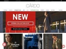 Интернет-магазин Cardo