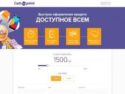 Интернет-магазин Cashpoint