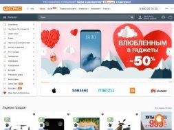 Интернет-магазин Citrus.ua