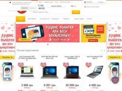 Интернет-магазин City.com.ua