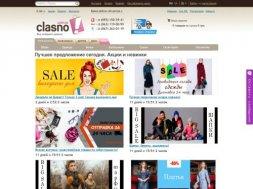 Интернет-магазин Clasno