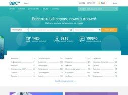 Интернет-магазин Doc.ua