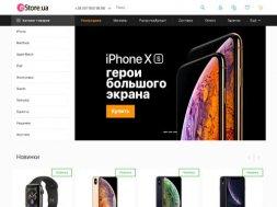 Интернет-магазин Estore.ua