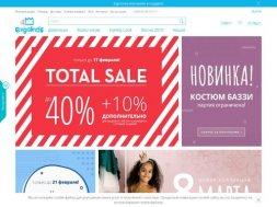 Интернет-магазин Evgakids