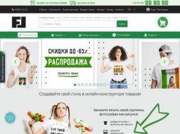 Интернет-магазин Fatline