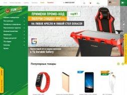 Интернет-магазин Funduk