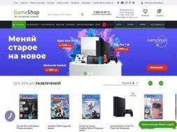 Интернет-магазин Game Shop