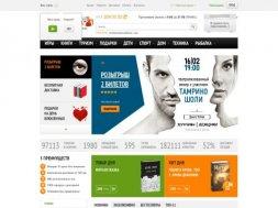Интернет-магазин Grenka.ua