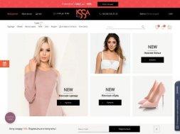 Интернет-магазин Issa Plus