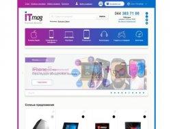 Интернет-магазин Itmag.ua