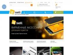 Интернет-магазин Itsell.ua