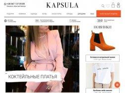Интернет-магазин Kapsula