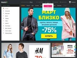 Интернет-магазин Modnakasta