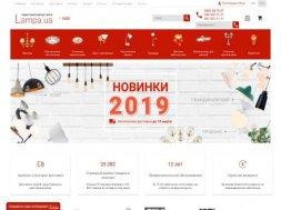 Интернет-магазин Lampa.ua
