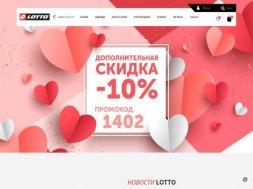 Интернет-магазин Lotto