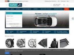 Интернет-магазин Market Ria