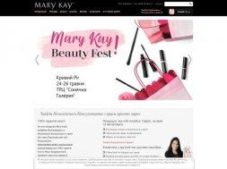 Интернет-магазин Mary Kay