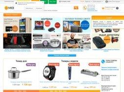 Интернет-магазин Мобиллак