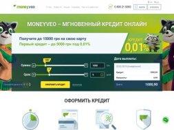 Интернет-магазин Moneyveo