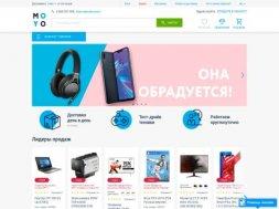 Интернет-магазин Moyo.ua