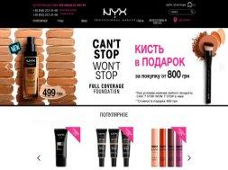 Интернет-магазин NYX