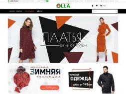 Интернет-магазин Olla