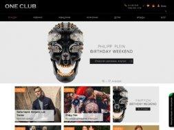 Интернет-магазин Oneclub