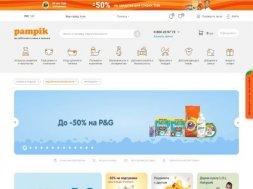 Интернет-магазин Pampik