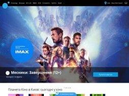 Интернет-магазин Планета Кино