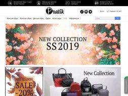 Интернет-магазин Pratik