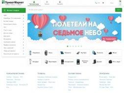 Интернет-магазин ПриватМаркет