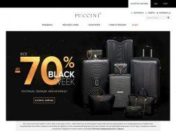 Интернет-магазин Puccini