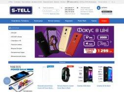 Интернет-магазин S-tell