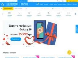 Интернет-магазин Киевстар