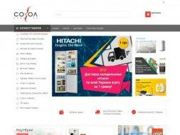Интернет-магазин Sokol Украина