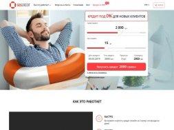 Интернет-магазин SOS Credit